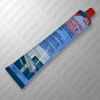 Клей COSMOFEN для PVC прозрачный 200гр